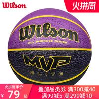 Wilson威爾勝籃球7號室外水泥地耐磨橡膠籃球女子6號兒童籃球5號(WTB9118IB07CN【7號成人用球】)