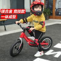永久儿童平衡车1-3-6岁滑步车2岁小孩自行车无脚踏宝宝学步滑行车(尊享版 黑金色【充气轮】)