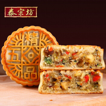 泰宗坊广式五仁月饼传统老式中秋蛋黄月饼礼盒500起多规格可选 精品五仁 500g