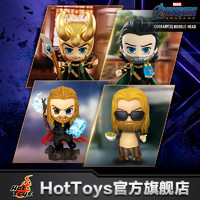 Hot Toys 复仇者联盟4 复联4 雷神洛基COSBABY迷你珍藏人偶
