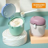 芭芘宝贝奶粉盒便携外出婴儿宝宝米粉盒零食分装格储存罐密封防潮