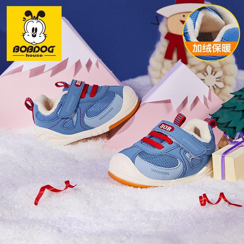 BoBDoG 巴布豆 儿童加绒学步鞋