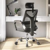 Hbada 黑白调 灵弧 人体工学护腰电竞椅 无脚托