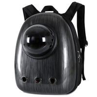 德普乐 DOPOLO 太空舱便携双肩宠物背包