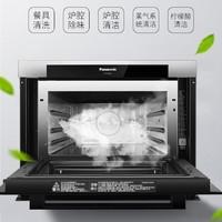 Panasonic 松下 NU-SC88JB 嵌入式蒸烤一体机
