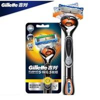 Gillette 吉列 锋隐致顺动力 电动刮胡刀 1刀架+1刀头+1电池
