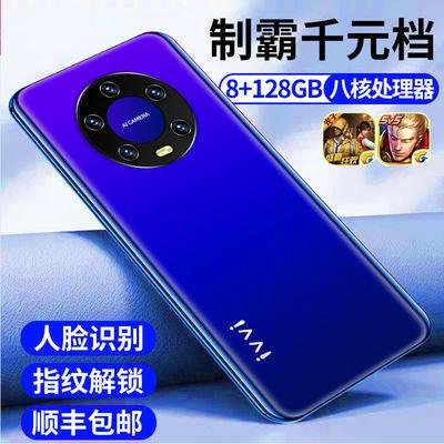ivvi M40八核8+128G水滴屏八核千元便宜学生价4G游戏备用智能手机 Mate40Pro