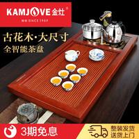 金灶R-900实木茶盘套装整套茶具家用茶台烧水一体茶海大号排水(R-900搭配K6全智能茶艺炉)