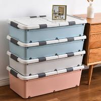 床底收纳箱家用透明抽屉式收纳盒带轮扁平塑料箱衣服书籍整理箱大(套装床底收纳箱、2个装透明抽屉式)