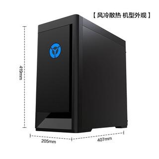 联想拯救者刃7000p 2020电竞游戏主机设计师台式机电脑R5/R7 RTX3070/RTX2060/GTX1650S可选