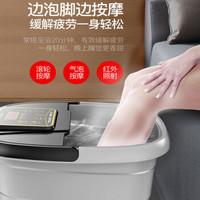 鼎泰 洗脚盆智能按键(含熏蒸盖送礼)