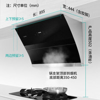 VATTI 华帝 i11108+i10053BF+i12052-16 侧吸式烟灶套装
