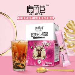 鹿角巷 蜜桃乌龙奶茶 10袋