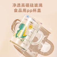 聚划算百亿补贴 : Fuguang 富光 玻璃牛奶杯 450ml