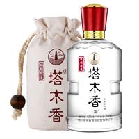 塔木香 52度纯粮食白酒  500ml *2件