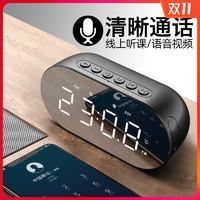 Amoi/夏新K19无线蓝牙音箱迷你小音响低音炮3d环绕家用大音量闹钟