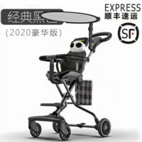 Mini castle2020新款溜娃神器遛娃儿童婴儿手推车超轻便可折叠高景观四轮