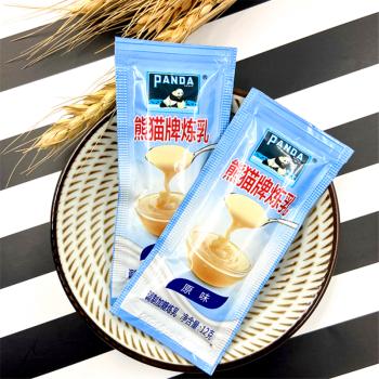熊猫牌炼乳12小包装家用蛋糕蛋挞蘸面包咖啡奶茶烘焙原材料炼奶多规格可选 买10+2