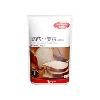 安琪百钻高筋小麦粉 面包披萨烙饼烘焙原料饼干蛋糕中筋低筋面粉多规格可选 高筋500g一袋