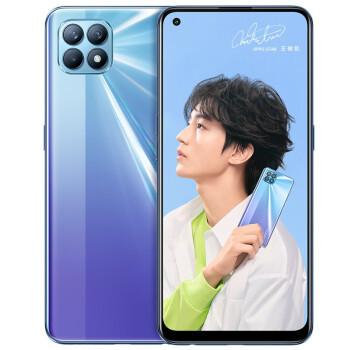 OPPO Reno4 SE 5G手机新品reno4se65W超级闪充拍照手机 超闪蓝
