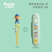 Polulu 宝露露 儿童训练筷