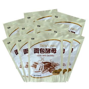 圣家面点酵母13*10袋面包耐高糖高活性干酵母馒头烘焙原料多规格可选