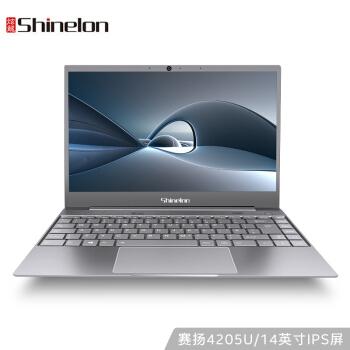 Shinelon 炫龙 A4 14英寸笔记本电脑(赛扬4205U、8GB、256GB、Linux)