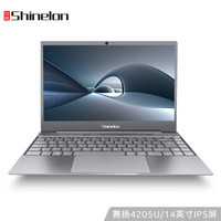 29日0点:Shinelon 炫龙 A4 14英寸笔记本电脑(赛扬4205U、8GB、256GB、Linux)