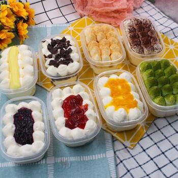 鲜旅奇缘 中邮商城好吃乳盒子蛋糕 千层奶油慕斯  5盒 *3件
