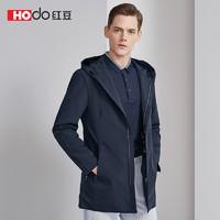 限尺码:Hodo 红豆 HWX8F3136 男士连帽风衣 *3件