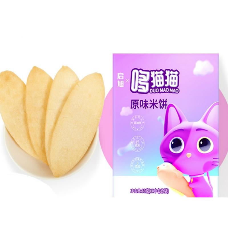 启旭 儿童零食磨牙饼干