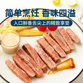 新鲜菲力牛排套餐  15片装+煎锅刀叉酱包