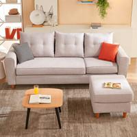 1日0点:QuanU 全友家居 102289 可拆洗布艺沙发 三人位+脚凳