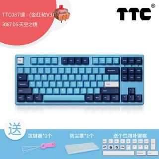AKKO 3108DS 天空之境 机械键盘 87键 TTC轴