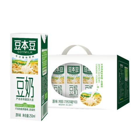 88VIP:豆本豆 原味豆奶 250ml*15盒 *4件