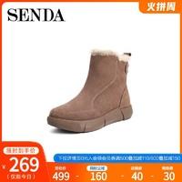 森达2020冬新简约百搭雪地靴毛绒保暖舒适休闲女短靴Z8032DD0