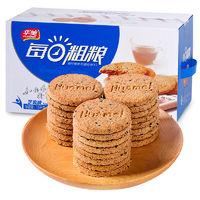 百亿补贴:华美 牛奶搭档消化饼 1500g