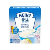 Heinz 亨氏 婴幼儿营养米粉 250g *3件
