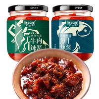 津山口福 香辣牛肉酱 1瓶 220g *2件
