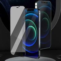 小雷先生 iPhone12系列 高清钢化膜2片装 送贴膜器