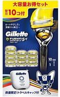 Gillette 吉列 致护 剃须刀 东京2020奥林匹克助援设计 套装 本体+附带10个替换刀头+盖