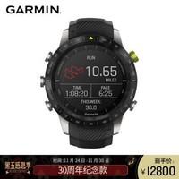 佳明(GARMIN)MARQ-Athlete-领跑者 钛合金钻碳镀膜高端智能户外GPS心率血氧腕表跑步登山游泳高尔夫手表
