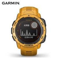 佳明(GARMIN)Instinct太阳能运动版旭日黄GPS心率北斗户外运动脉搏血氧音乐健身跑步智能光动能手表