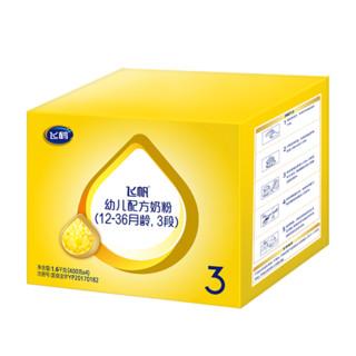 官方飞鹤飞帆四连包3段奶粉1600g适用于1-3岁经典系列配方国产