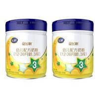 飞鹤星飞帆 幼儿配方奶粉 3段(12-36个月幼儿适用) 700克*2罐