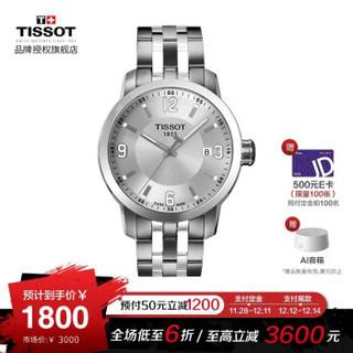 天梭(TISSOT)瑞士手表 骏驰200系列钢带石英男士手表T055.410.11.037.00