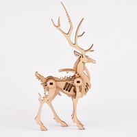 移动专享:IMU 手工积木动物拼装木制小摆件