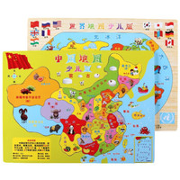 巧之木(QZMTOY)中国地图拼图套装