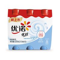 优诺 yoplait 原味酸奶 210g*3瓶 *10件