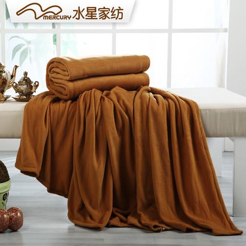 水星家纺 摇粒绒休闲毯字 纯色休闲珊瑚绒毯专柜同款